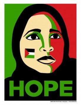 palestineHOPEfinal